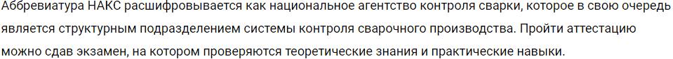 Chrome uiiti5afux